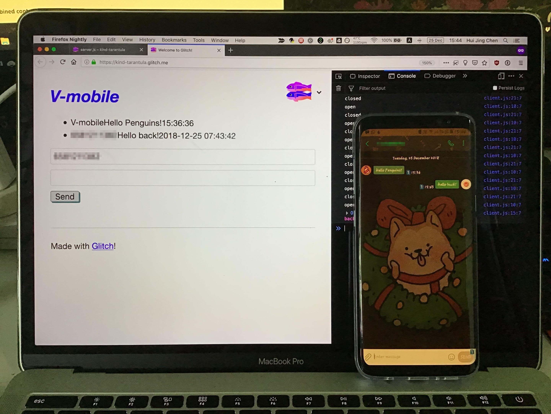 v-mobile