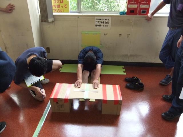 体力測定の画像
