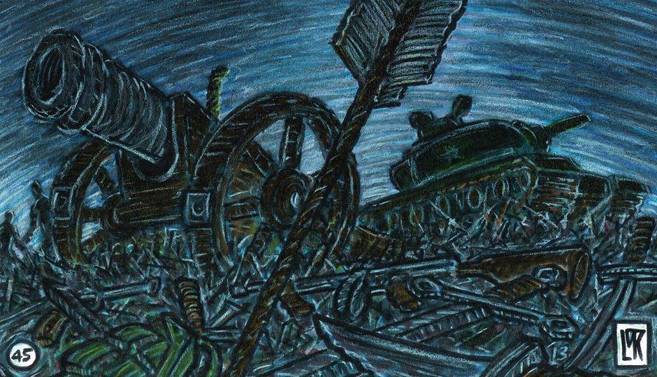 Image for The Graveyard of Broken Swords